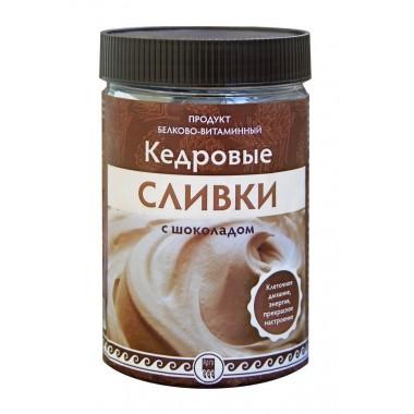 Кедровые сливки с шоколадом, продукт белково-витаминный: описание, отзывы