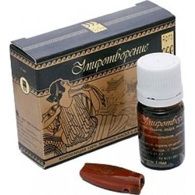 Набор «Умиротворение», аромамедальон + комплект 100% эфирных масел: описание, отзывы