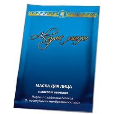 Маска для лица «Акулье масло» с маслом авокадо: описание, отзывы