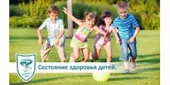 Состояние здоровья детей и продукция с пантогематогеном (видеолекция)