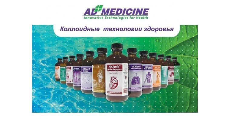 Коллоидные фитоформулы здоровья