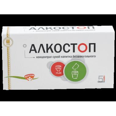 Алкостоп, концентрат сухой напитка безалкогольного: описание, отзывы