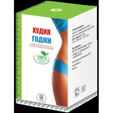 ХудияГоджи, конфеты таблетированные с растительными экстрактами: описание, отзывы