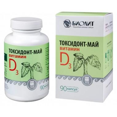 Токсидонт май с витамином D3, капсулы: описание, отзывы