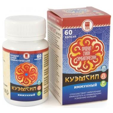 КуЭМсил Д3 К2 иммунный, продукт симбиотический сухая закваска: описание, отзывы