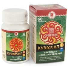 КуЭМсил L-гистидин цинк заживление, продукт симбиотический сухая закваска