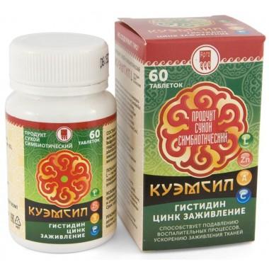 КуЭМсил L-гистидин цинк заживление, продукт симбиотический сухая закваска: описание, отзывы