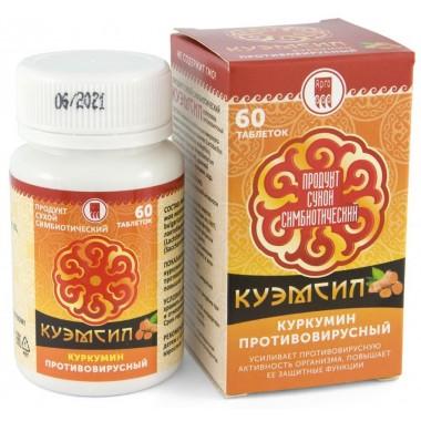 КуЭМсил куркумин противовирусный, продукт симбиотический сухая закваска: описание, отзывы