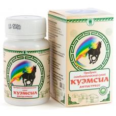 КуЭМсил Антистресс, продукт симбиотический