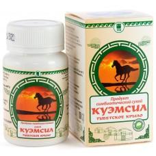 КуЭМсил Тибетское крыло, продукт симбиотический