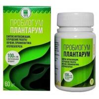 Пробиогум Плантарум, таблетки - снятие интоксикации, улучшение работы печени, профилактика атеросклероза
