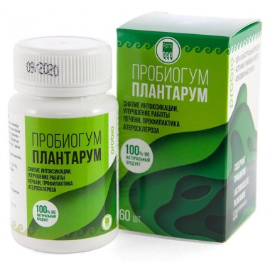Пробиогум Плантарум, таблетки: описание, отзывы
