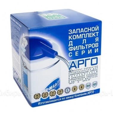 Комплект запасной для фильтров АРГО и АРГО-М: описание, отзывы