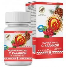Кедровое масло с калиной с витамином Е