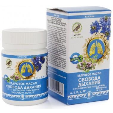 Кедровое масло Свобода дыхания - с экстрактом травы душицы: описание, отзывы