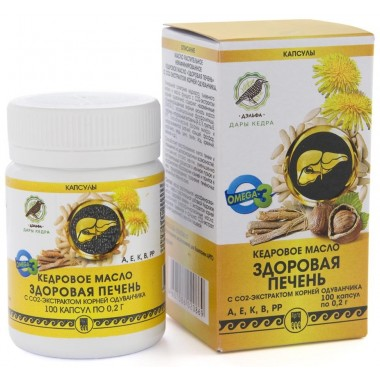Кедровое масло Здоровая печень с экстрактом корней одуванчика: описание, отзывы