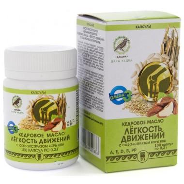 Кедровое масло Лёгкость движений - с экстрактом коры ивы: описание, отзывы