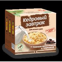 «Кедровый завтрак для ясного ума» с тёмным шоколадом и черникой