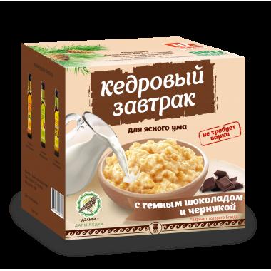 «Кедровый завтрак для ясного ума» с тёмным шоколадом и черникой: описание, отзывы