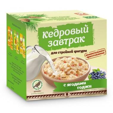 «Кедровый завтрак для стройной фигуры» с ягодами годжи: описание, отзывы