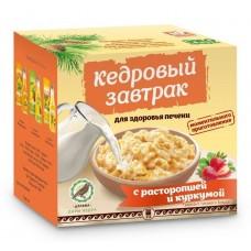 Кедровый завтрак для здоровья печени с расторопшей и куркумой