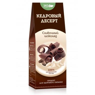 Кедровый десерт «Сливочный шоколад»: описание, отзывы