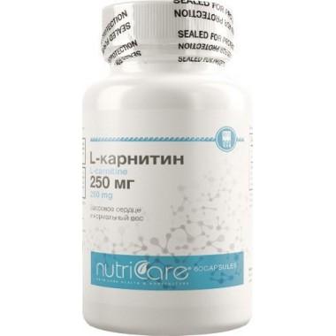 L-Карнитин 250 мг (L-Carnitine 250 mg): описание, отзывы
