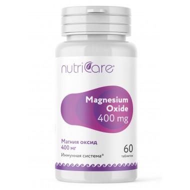 Магния оксид 400 мг (Magnesium Oxide 400 mg): описание, отзывы