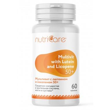 Мультивит с лютеином и ликопеном «50+» (Multivit with lutein and lycopene 50+): описание, отзывы