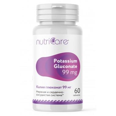 Калия глюконат 99 мг (Potassium gluconate 99 mg): описание, отзывы