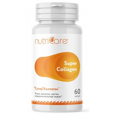 Супер Коллаген / Super Collagen: описание, отзывы