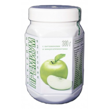 Коктейль ПРЕМИУМ «Яблочный»: описание, отзывы