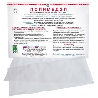 Полимедэл, полимерная пленка: описание, отзывы