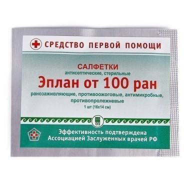 Салфетка стерильная, антисептическая, ранозаживляющая «Эплан от 100 ран»: описание, отзывы
