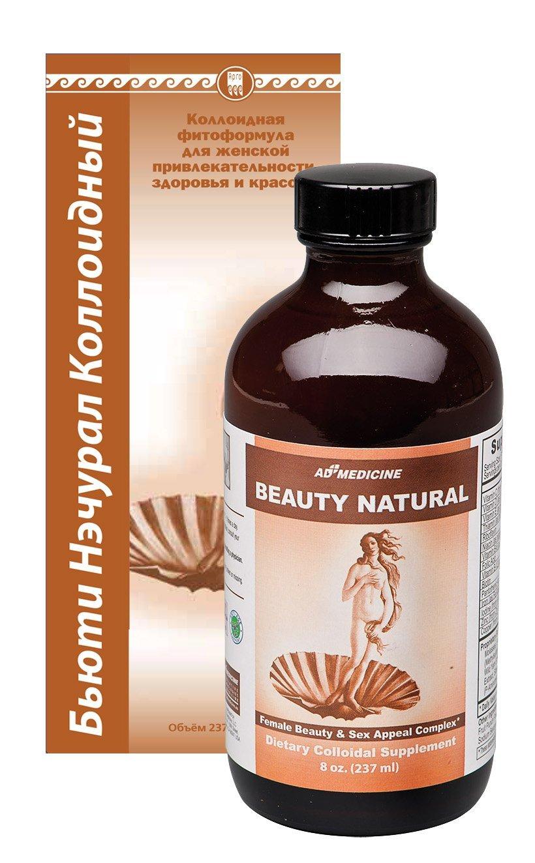 Натуральное антивозрастное средство для кожи