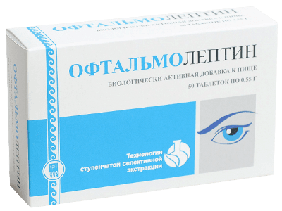 Офтальмолептин (код 0718)