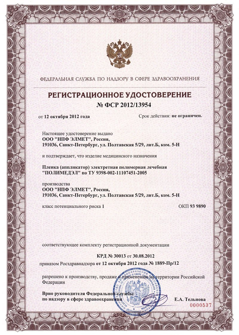 7574 201 diploma it users unit