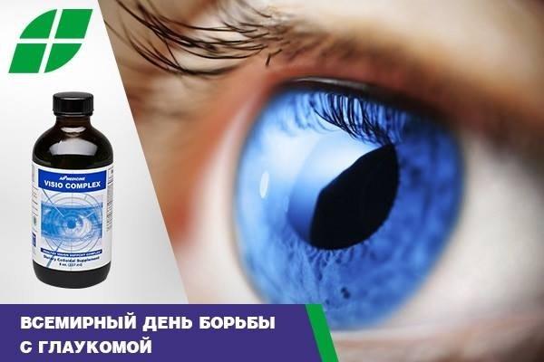 День борьбы с глаукомой. Помощь от ЭД Медицин