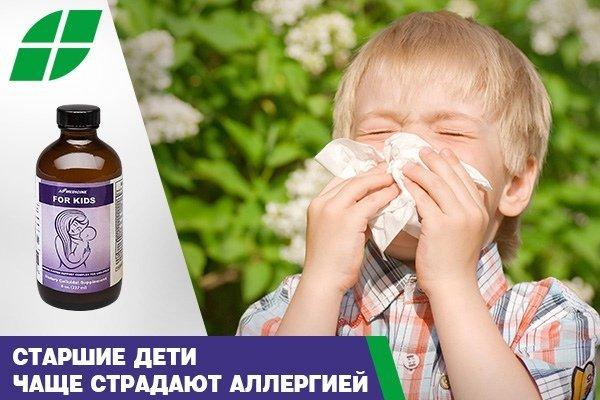 Старшие дети чаще страдают аллергией