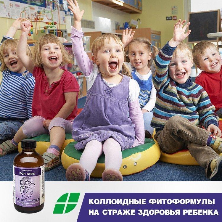 Коллоидные фитоформулы на страже здоровья ребёнка