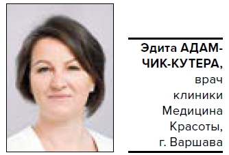 Э. Адамчик-Кутера