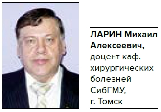 Ларин Михаил Алексеевич