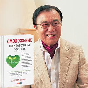Ферментированный имбирь или энзиматическая теория омоложения организма