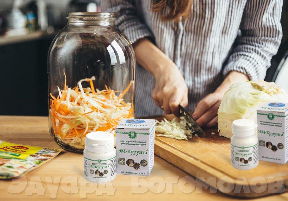 Оздоравливающая роль органических кислот или как правильно квасить капусту
