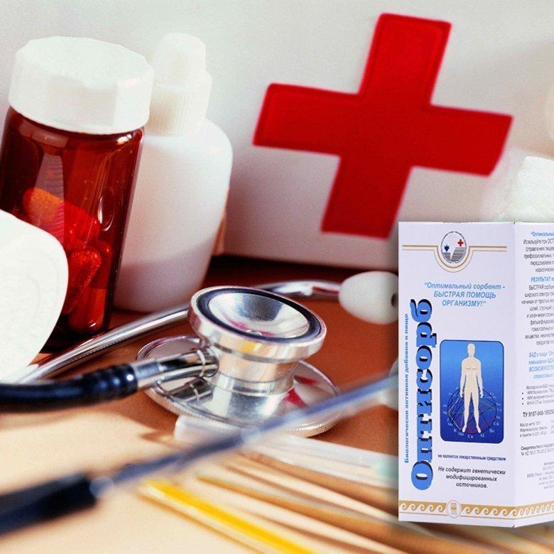 8 сентября – Всемирный день оказания первой медицинской помощи