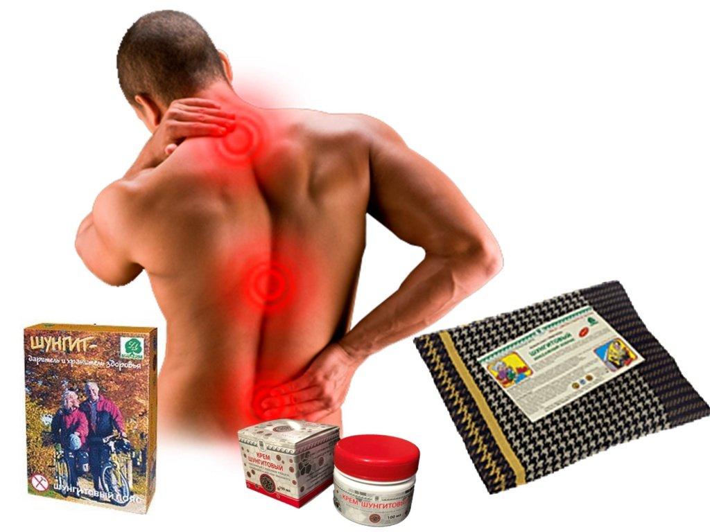 Шунгитовые Кремы и Накладки – комфортное обезболивание