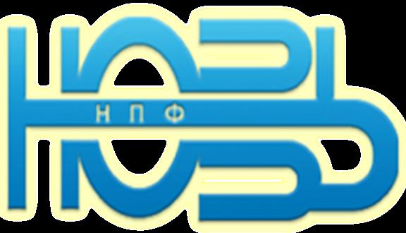 Научно-Производственная Фирма «Новь», г. Новосибирск