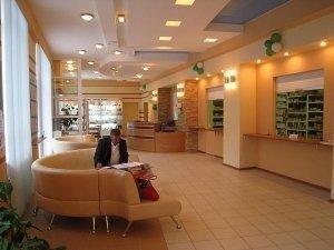 Информационный центр Арго