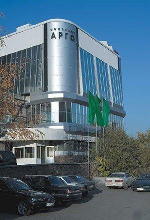 Информация о компании Арго