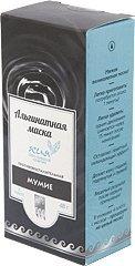 Купить Альгинатная противовоспалительная маска «Мумиё» (код 0138), цена